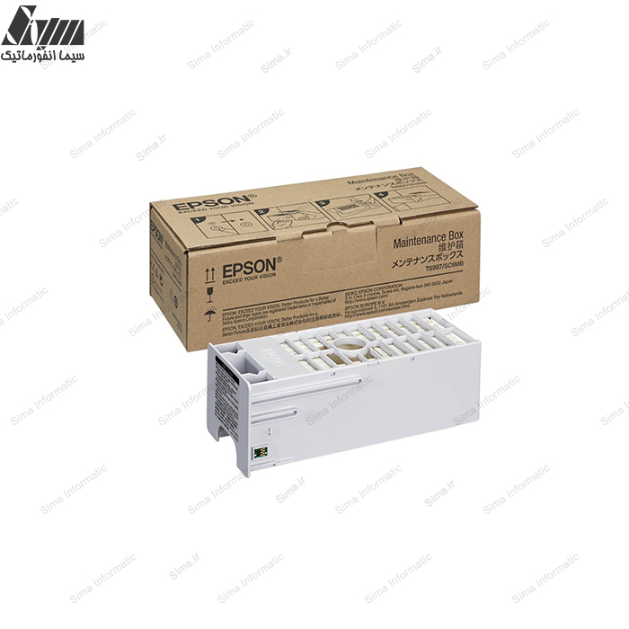 Maintenance Box P6000/P7000/P8000/P9000